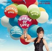 WORDS OF LOVE 2013.09.18 Release
